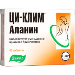 Таблетки от климакса менсе цена