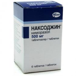 Наксоджин
