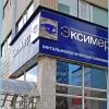 Офтальмологическая клиника Эксимер Москва фото