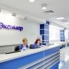 Офтальмологическая клиника Эксимер Москва фото #4