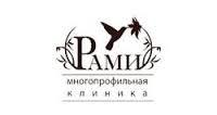 Стоматологическая клиника Рами