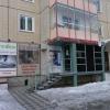 Интернет-аптека Тамара фото #1