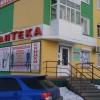 Интернет-аптека Тамара фото #2