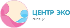 "Клиника ""Центр ЭКО"" Липецк"