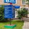 Клиника пластической хирургии и эстетической медицины Медиал фото #1