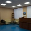 "Клиника ""Центр ЭКО"" Архангельск фото #1"