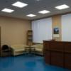 "Клиника ""Центр ЭКО"" Архангельск фото"