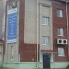 """Центр """"ЭКО"""" Смоленск фото #1"""
