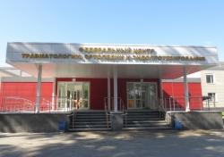 Федеральный центр травматологии, ортопедии и эндопротезирования Барнаул