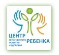 Центр естественного развития и здоровья ребенка