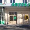Аптека Радуга фото #1