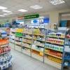 Аптека Радуга фото #6