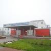 Федеральный центр травматологии, ортопедии и эндопротезирования Смоленск фото #1
