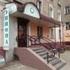"""Лечебно-диагностический центр """"ЭПИОНА"""" фото #1"""