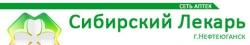 Аптека Сибирский Лекарь