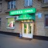 """Сеть аптек """"НИКА"""" фото #4"""