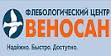 Флебологический центр Веносан