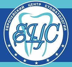 Европейский Центр Стоматологии