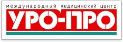 УРО-ПРО Краснодар
