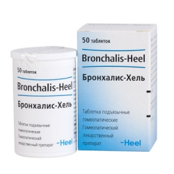 Бронхалис-Хеель