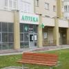"Аптека ""Айболит"" фото #3"