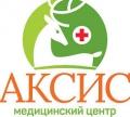 """Многопрофильный медицинский центр """"Аксис"""""""