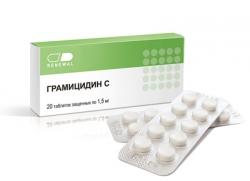Грамицидин С