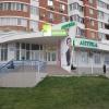 """Аптека """"Кварта"""" фото #1"""