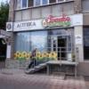 Аптека Счастья фото #1