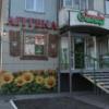 Аптека Счастья фото #3