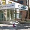 Детская поликлиника Литфонда фото #1