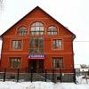 Клиника Семейной Медицины фото #2