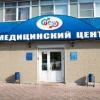 Центр Семейной Медицины Екатеринбург фото #1