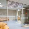 Центральная поликлиника Литфонда фото #1
