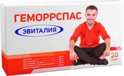 Эвиталия Геморрспас