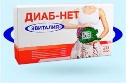 Эвиталия Диаб-нет