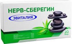Эвиталия Нерв-сберегин