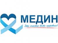 "Медицинский Центр ""Медин"""