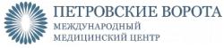 """Международный медицинский центр """"Петровские ворота"""""""