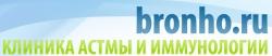 Клиника астмы и иммунологии