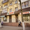 "Аптека ""Теремок"" фото"