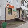 "Аптека ""Теремок"" фото #3"