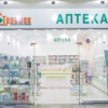 "Аптека ""Теремок"" фото #4"