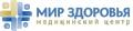 """Медицинский центр """"Мир Здоровья"""" Курск"""