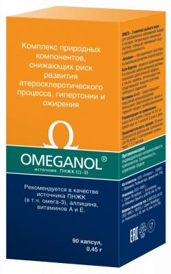 Омеганол