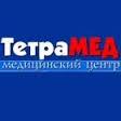 """Медицинский центр """"ТетраМЕД"""""""
