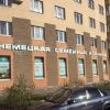 Немецкая семейная клиника фото #3