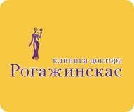 Клиника доктора Рогажинскас