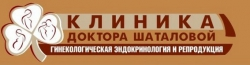 Клиника доктора Шаталовой