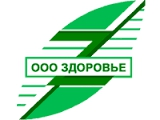 "Клиника ООО ""Здоровье"""